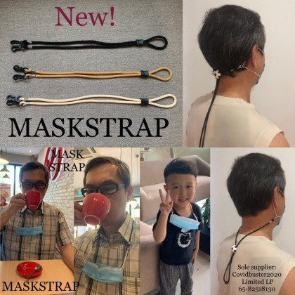 MASK STRAP for face mask suitable for adult, kid, children, hijab, tudung.